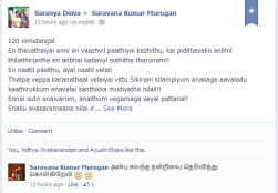 Saranya On FB Timeline in Tamil